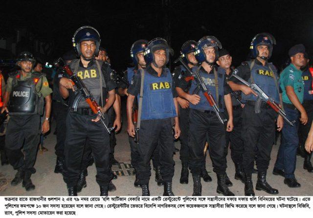 01-07-16-Shootings Blasts At Gulshan Restaurant-13