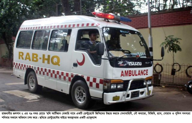 02-07-16-Shootings Blasts At Gulshan Restaurant-82