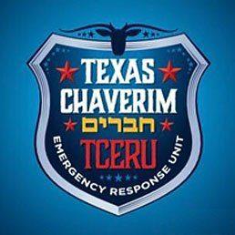 Chaverim of Dallas