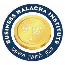 Business Halacha Weekly: Parshas Vaeschanan. Nachamu