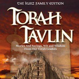 Torah Tavlin: Parshas Vaeschanan. Nachamu