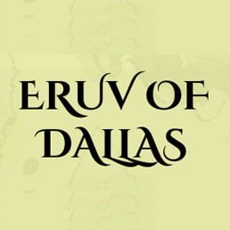 Eruv of Dallas 36 Hour Emergency Matching Campaign