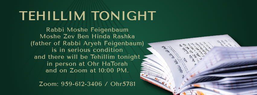 Tehillim Tonight at Congregation Ohr HaTorah 1