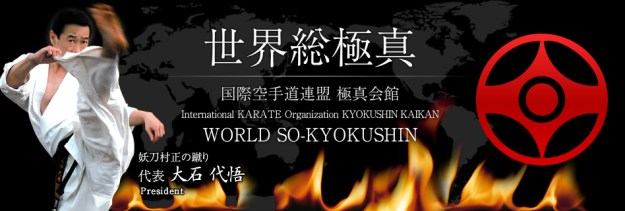 World So-kyokushin 1