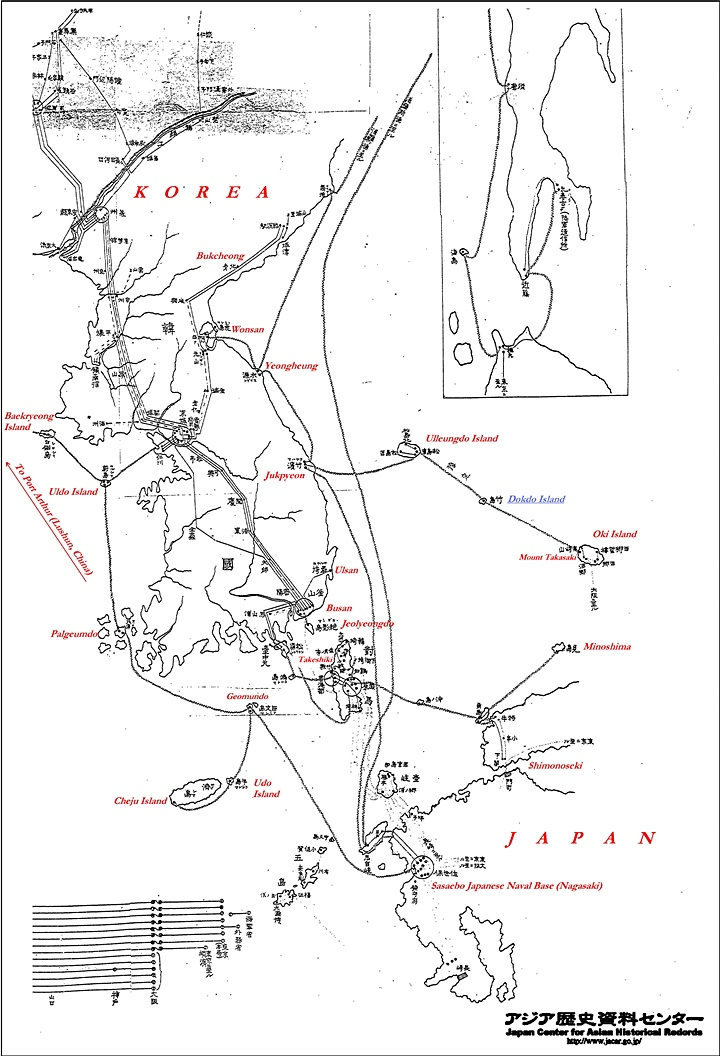 Japan S Military Land Appropriation In Korea And Dokdo