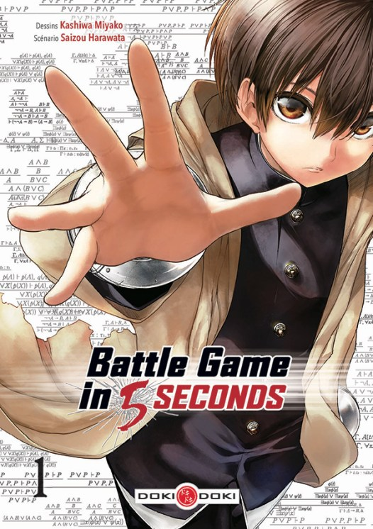 Une bande-annonce pour Battle Game in 5 Seconds