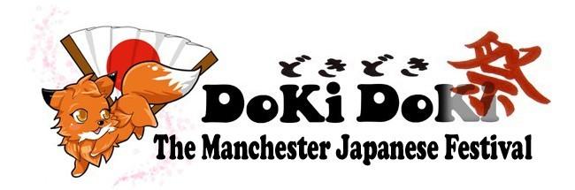 Doki Doki - The Manchester Japanese Festival