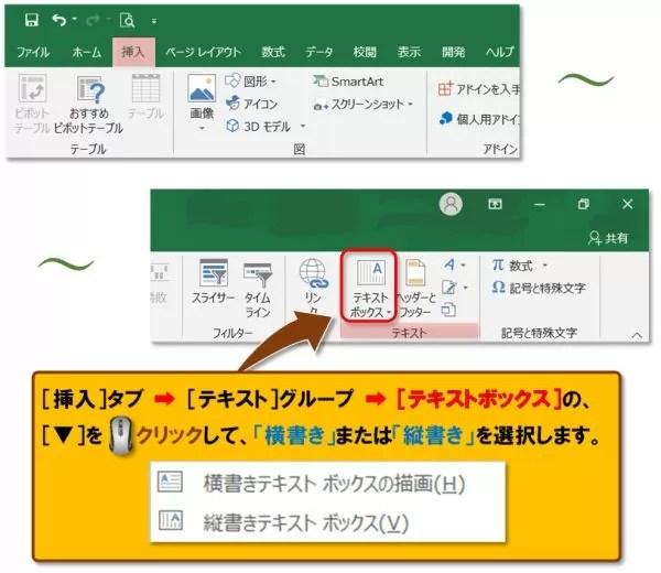 段落番号・基本編