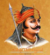 Inspirational Hindi story of Maharana Pratap भारतीय संस्कृति के संरक्षक महाराणा प्रताप