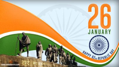 मुझको मेरा देश पसंद है हिंदी कविता Deshbhakti poem in Hindi