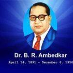 Dr B R  Ambedkar biography in Hindi बाबा साहब अम्बेडकर का जीवन परिचय