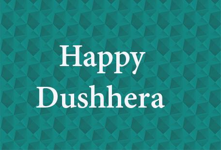 Happy Dusshera to all my reader दशहरा की बहुत बहुत शुभकामनायें