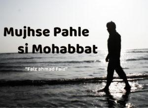 मुझसे पहली सी मोहब्बत मेरे मेहबूब ना मांग Faiz Ahmad Faiz Shayari in Hindi