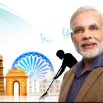 स्वच्छ भारत अभियान का निबंध Swachh Bharat Abhiyan Essay in Hindi