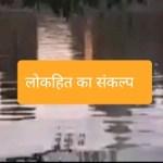 आनंदीबाई जोशी का दृढ़ संकल्प । Hindi story on early marriage । Aanadi Bai joshi Prerak Prasang