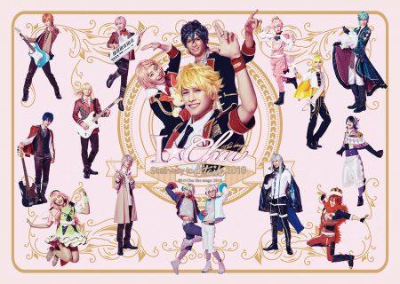 アイ★チュウ ザ・ステージ ~Stairway to Étoile 2018~