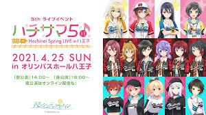 ハチサマ5 Hachinai Spring LIVE in 八王子