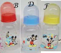 Disney Baby Bottles for Reborn Babies