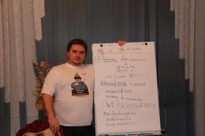Школа Блогеров Валерия Домашенко