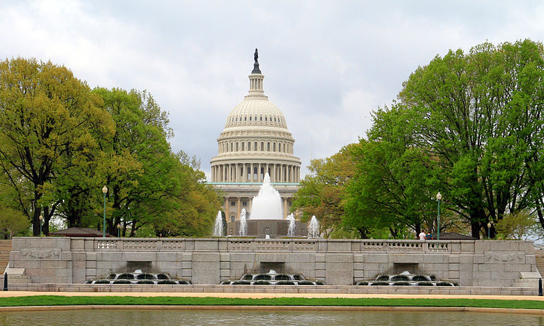Capitol Plaza (CC BY-SA 3.0 by Wikimedia user)