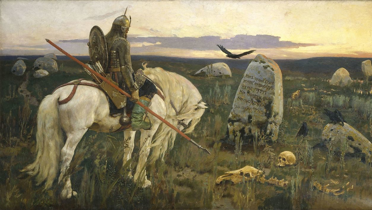 Viktor Vasnetsov, The Knight At The Crossroads