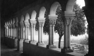 A Biblioteca de Arte da Fundação Calouste Gulbenkian, Claustro