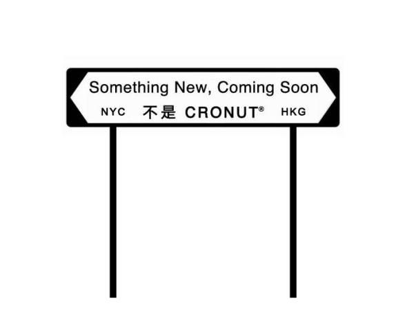 Hong Kong announcement sign