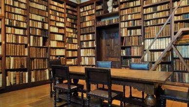 Antwerp - Museum Plantin Moretus