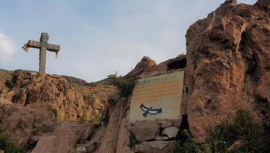 Colca Canyon - Condor