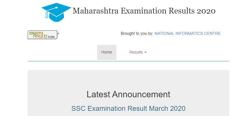 SSC Result या अधिकृत वेबसाइट वर दहावीचा चा निकाल लागणार