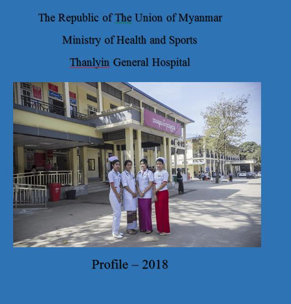 Thanlyin Hospital