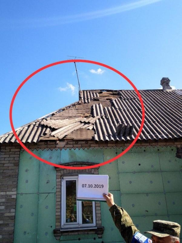 Photo d'une maison touchée à Staromikhaïlovka
