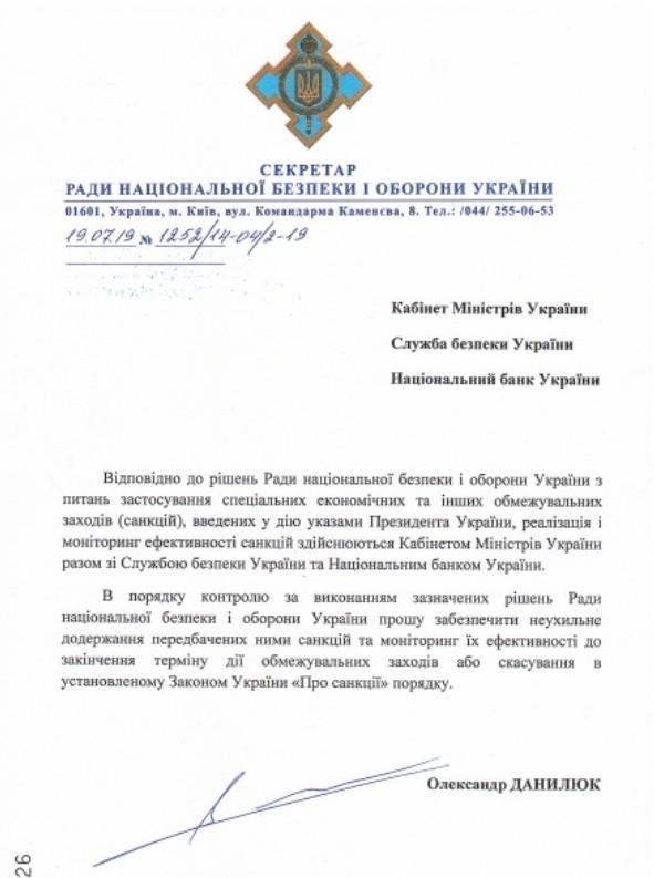 Exemple de lettre du CNSU