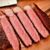 Kobe - Steak