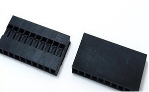 4 Pezzi DuPont head, 10P pitch 2.54mm DuPont plastic shell plug chief