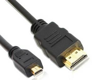 Lunghezza del cavo da HDMI Tipo A a Micro tipo D 1,5 metri