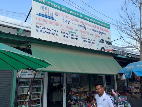 Agencia Virak Butham (Tailandia)
