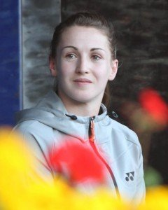 Chloe Magee: All Donegal's Olympians will be honoured