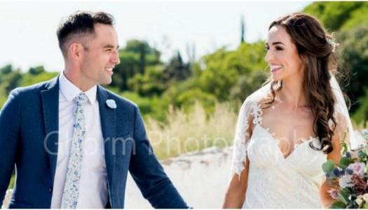 Donegal GAA Star ties the knot in dream Portugal wedding