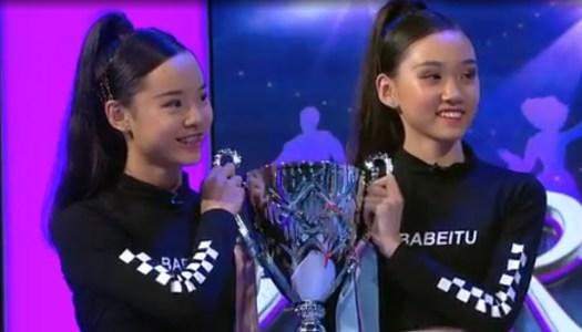 Teen sisters crowned Ireland's top Irish dancers