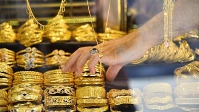 Photo of الذهب يتراجع بشكل مفاجئ في مصر