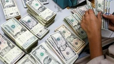 Photo of 18مصرفًا عربيًا ضمن قائمة أكبر 100 بنك في العالم