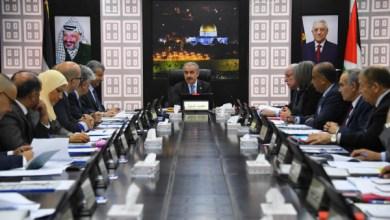 Photo of مجلس الوزراء يتخذ 6 قرارات جديدة في جلسته الأسبوعية