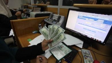 Photo of رابط الاستعلام و فحص اسماء المستفيدين من المنحة القطرية 100 دولار مئة $ شهر رمضان