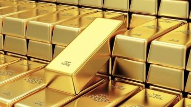 Photo of بسبب كورونا.. الذهب ينخفض عن ذروة 8 سنوات