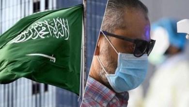 Photo of السعودية تعلن  ارتفاع عدد الوفيات والاصابات بفيروس كورونا
