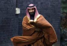 Photo of ولي عهد المملكة العربية السعودية يخضع لعملية جراحية ناجحة