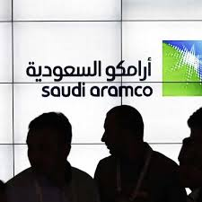 رويترز: أرامكو تسعى للحصول على قرض سنوي بقيمة 10 مليارات دولار