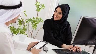 السعودية اطلقت برنامج لتوظيف 11 ألف مواطن ومواطنة في قطاع العقارات