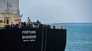 عودة النفط الإيراني إلى الأسواق العالمية .. ما آثاره وتداعياته؟